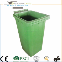 international standard garbage can trash bin
