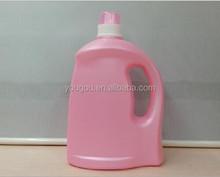 skin shine beauty lotion bottle