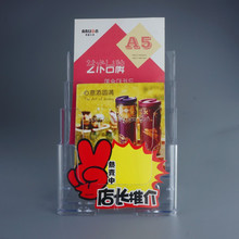plastic display stand stand for magazine and newspaper for tabletop or wall display