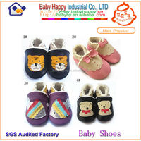 MOQ 60/design 2015 factory price breathable tiger king baby boy shoes