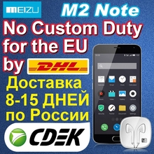 5.5 inch touch screen cell phone 3.5mm headset cell phone m2 note