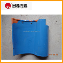 Building material Clay Spanish roof tile with Top quality
