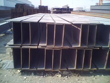 h shape steel beam lowest price from factory in china Depreciate sales promotion astm 1020 300*200