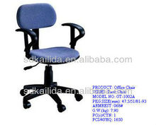 children study table and chair set
