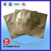 aluminum foil heat seal resealable plastic bags for food
