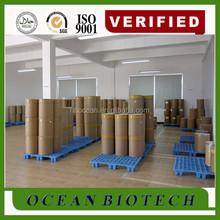 High quality Food grade, Best price Vitamin B5/D-Calcium Pantothenate/D-Calcium Pantothenate powder