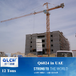 Tower crane Q6024 /Static/Inner Climbing/Travelling (cheap type)