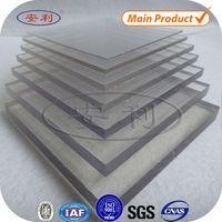Best Polycarbonate Prices, flexible Polycarbonate Price, Polycarbonate Price