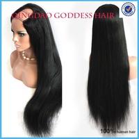 "30"" Long Brazilian Yaki Straight hair machine made wig cheap 2*4 parts virgin hair u part wigs aliexpress uk free shipping"