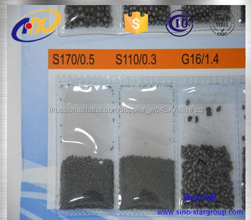 поставка из Китая низкая цена металлическая/стальная дробь