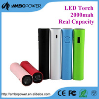 NEW 2600mAh USB Power Bank Portable Battery Charger for HTC