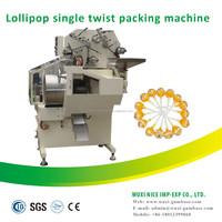 full automatic ball lollipop single twist Ball lollipop bunch wrapping machine