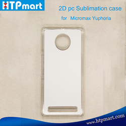 2D pc blank sublimation phone case bumper cover case for micromax yu yuphoria