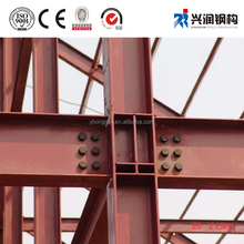 China manufacture low cost Light Steel Structure Building lower price Longer service life