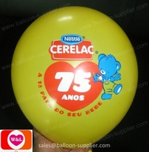 2014 new printed balloons printing latex balloons
