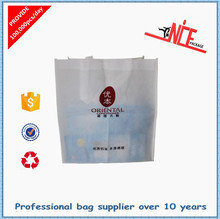 2015 hot new product fashion nonwoven bagpack online shopping