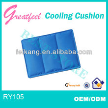 popular cooling cushion for seat by shanghai china FREE SAMPLE!