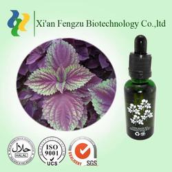 Food grade perilla seed oil,65 % linolenic acid,egoma perilla seed oil