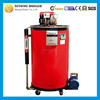 Big capacity energy saving central gas water heater