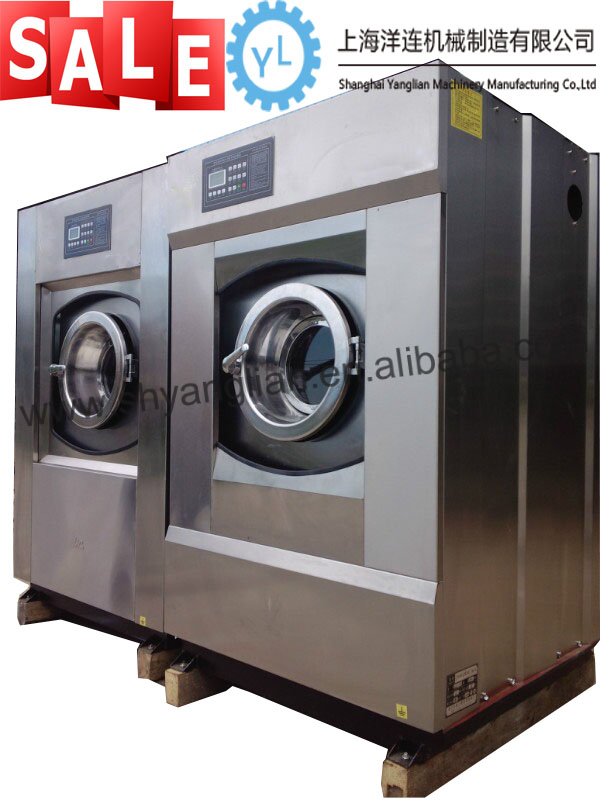 washing machine commercial with