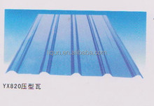 china export aluminium roofing sheet corrugated roofing sheet metal roofing sheets