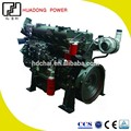 tamaño pequeño motor diesel para el generador