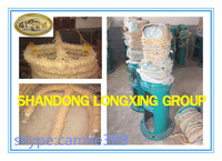 horizontal 50kg spiral ribbon type mixer