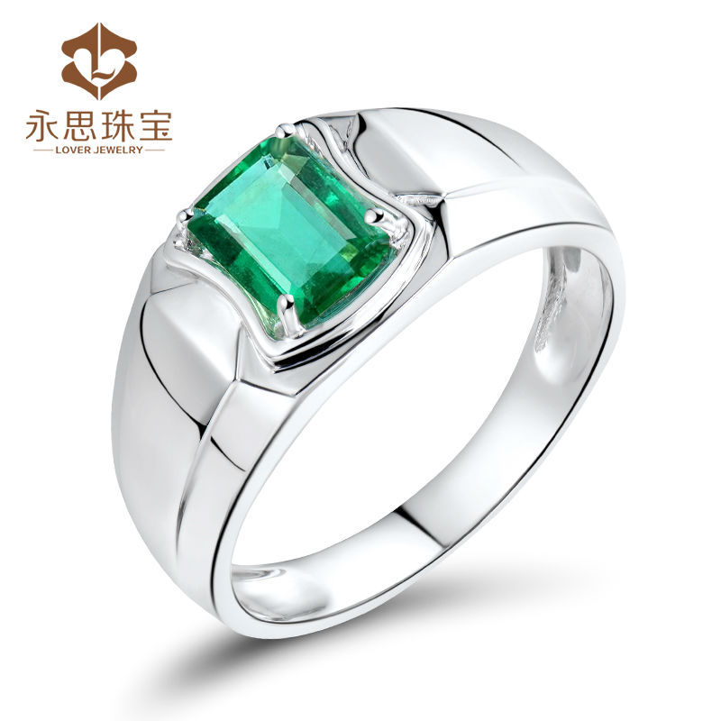 Gemstone Men Ring In 18k White Gold Natural Emerald Ring For Men Sale Wu292