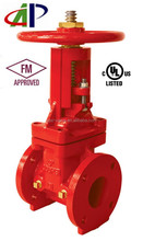 US STANDARD HIGH PRESSURE RISING STEM FLANGED END GATE VALVE WITH FM/UL APPROVAL