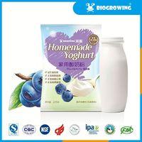 blueberry taste bifidobacterium live yogurt brands