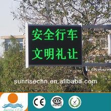 quick delivery all language support led message display