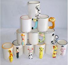 zodiac animal handle sublimation mug