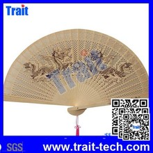 Chinese Dragon Pattern 7 inch Sandalwood Scented Wood Crafts Beige Folding Fan