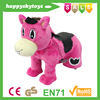 Funny toys!!! HI CE electric rides for children,ride mechanical toy,adult ride on toys