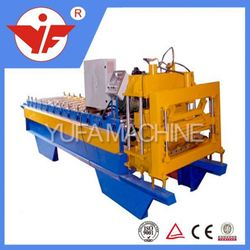 Long span hot sale integrated machine for interior and exterior