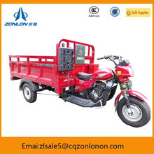 200cc Motorcycle With 3 Wheels For Cargo Loading