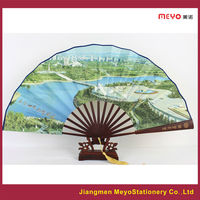 2015 Chinese Promotional Gift Custom Bamboo Folding Hand Fan