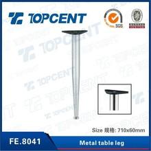 FE.8044 Nickel satin furniture parts iron furniture metal table leg