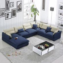 High quality fabric sofa set, very comfortable sofa set, italian hot sale sofa set B051