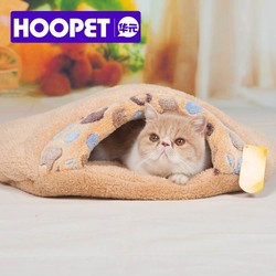 New products 2015 innovative pet products padded mini paw pattern soft cat sleeping bag
