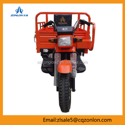 Chongqing Hot Sale 200cc Cargo Trike Motorcycles For Sale