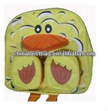 Yellow Duck Style Zip Closure Leisure Backpack Kids School Bag