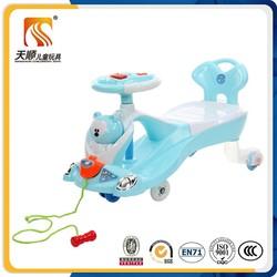 cheap price swing car for kids cute design plastic children ride on car