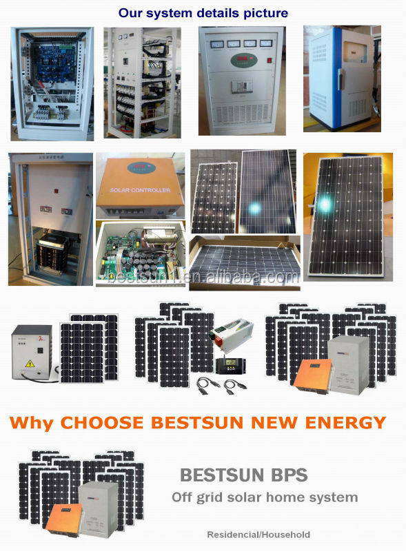 High quality grid switch solar mobile power supply 2kw
