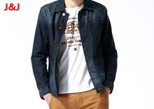 Hot Sale Conventional Regular solid color Breasted Jean Jacket Men Denim Jackets for Men