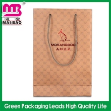 cheap customized new style gift recycled paper carry bags