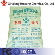 Construction Chemical 99% Sodium Gluconate Manufacturer Sodium Gluconate Price