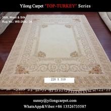double knots 470kpsi 220x310cm beige silk wool handmade turkish persian carpet