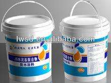 Two composite flexible waterproof coating /polyurethane waterproofing coating for Building roof/waterproof epoxy coating