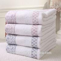 wholesale100% cotton jacquard unique bath towels